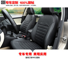 auto seat covers for VW Polo PASSAT GOLF SANTANA Touran JETTA Tiguan BORA Sagitar magotan beetle Phaeton Touareg Lavida GOL car car seat covers auto for vw polo passat golf santana touran jetta tiguan bora sagitar magotan beetle phaeton touareg lavida gol