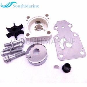 Набор для ремонта крыльчатки водяного насоса 63V-W0078-00 для Yamaha F15 15hp, 4-тактные подвесные моторы