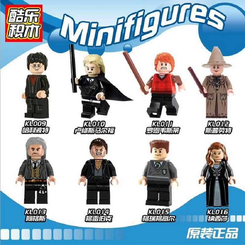 Harry Potter Ron Weasley Gregory Goyle Lucius Malfoy Argus Narcissa Professor Sprout Figures Bricks Toys for children KL9002 korea natural thermal massage bed jade tourmaline health care germanium electric heating cushion physical therapy mat 1 2x1 9m