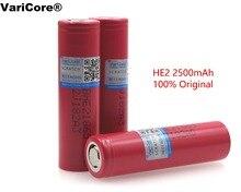 Оригинальный 18650 3.7 В 2500 мАч HE2 IMR18650 Перезаряжаемые высокого стока батареи, MAX 20A 35A разряда для LG e-сигареты батареи
