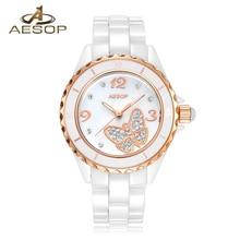 Мода Платье Керамические часы женщины Сапфировое стекло золото циферблат бабочка водонепроницаемый аналоговый кварцевые наручные часы relógio женственной