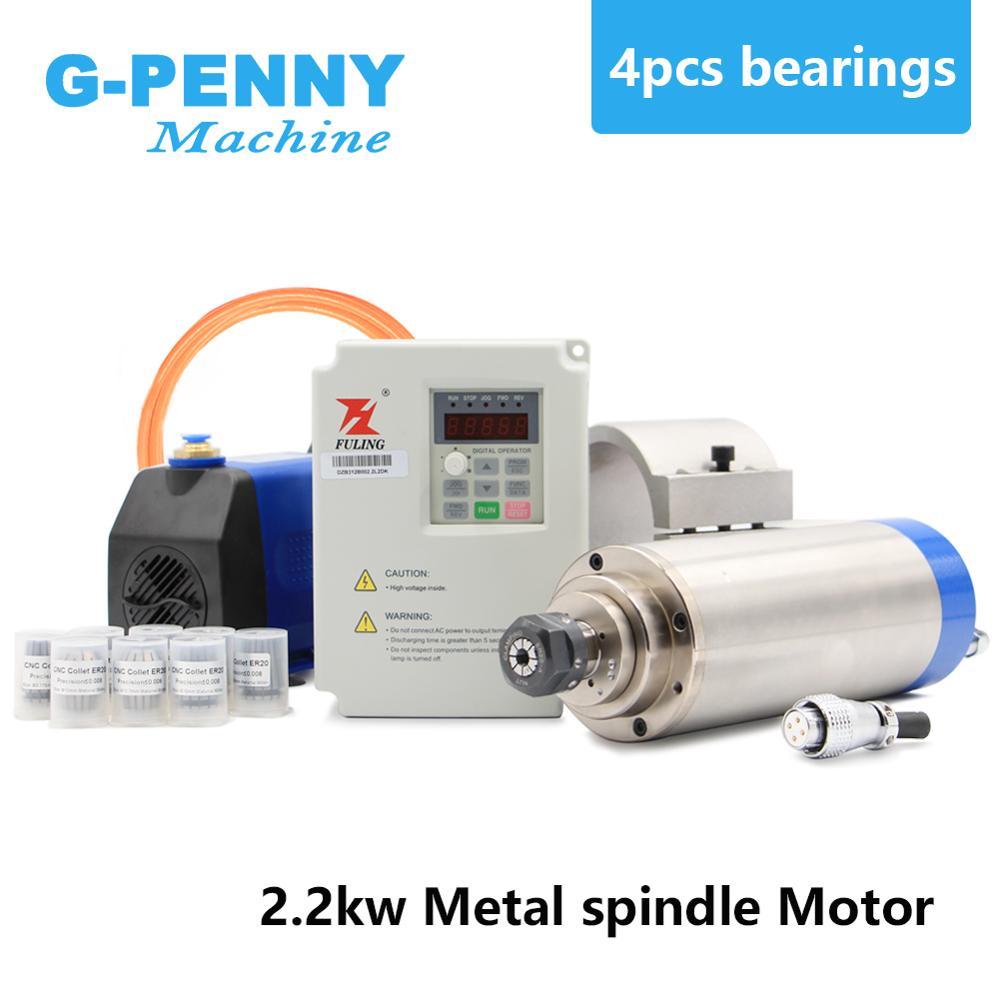 2.2kw eixo do motor do eixo de trabalho de Metal profissional para o ferro, cobre, pólo de aço 800Hz = 4 & Fuling VFD & 85mm suporte & 75w bomba