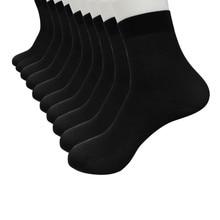 Мужские носки, 10 пар, носки из бамбукового волокна, шелковистые, короткие, ультратонкие, большие размеры, d3