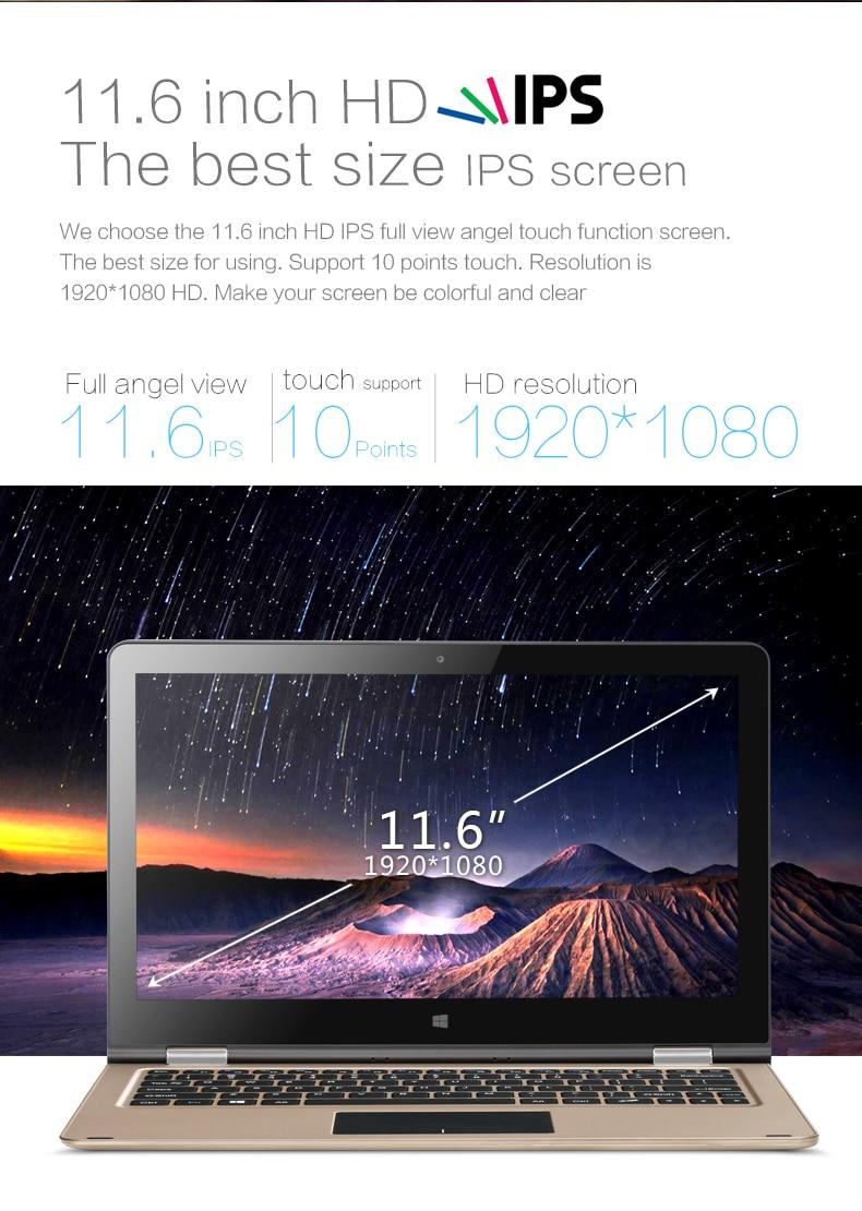 VBOOK-A1--(-阿波罗)食指触控120GB_09