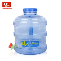 Campleader 11.3L 15L Gallon Water Bucket Pail Outdoor Water Bladder Hiking Drinkware Climbing Drinking Water Bucket Tank CL183