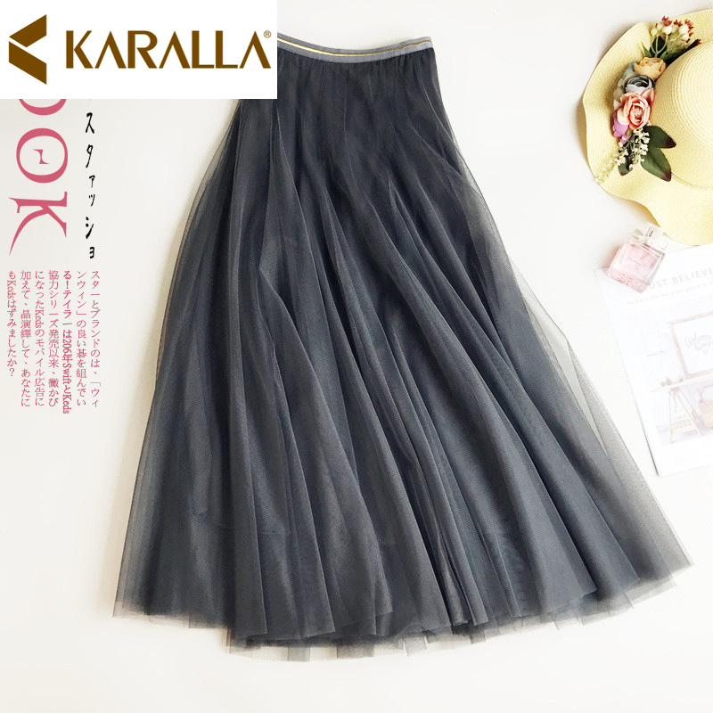 Quality Ladies High waisted Mesh Skirt 2019 Summer Fashion Women Solid Color Vogue A Line Casual