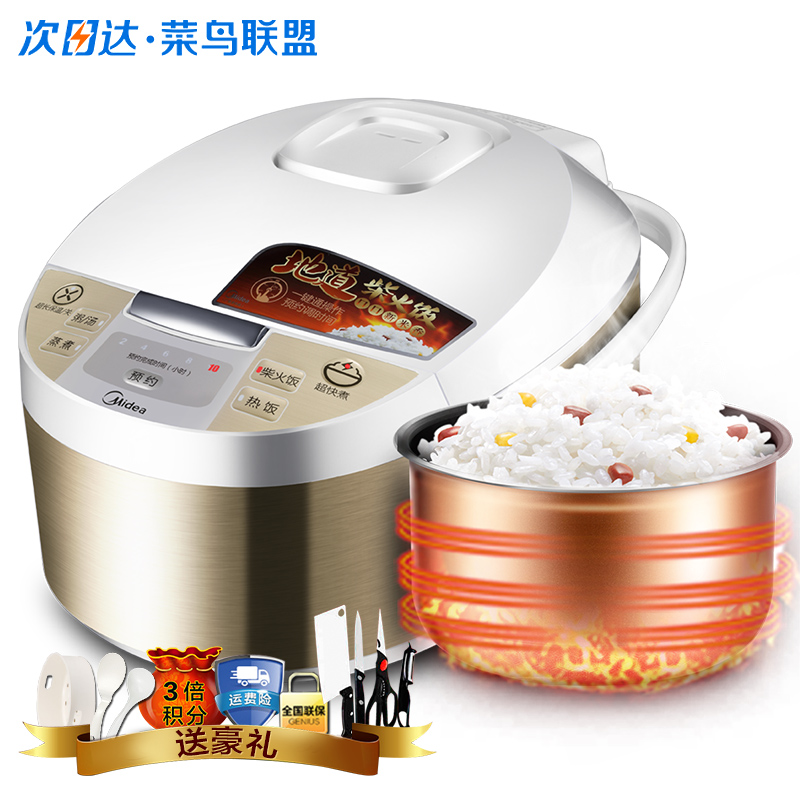 Household intelligent 4L mini electric rice cooker suitable for 2- 5 people smart mini electric rice cooker small household intelligent reheating rice cookers kitchen pot 3l for 1 2 3 4 people eu us plug
