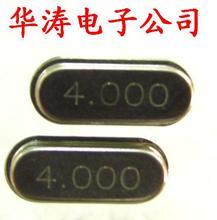 4.000 МГц 4 М 4.00 М керамическая кварцевый генератор резонатора 5