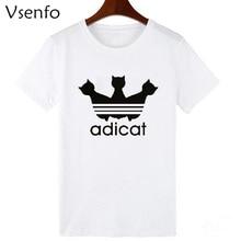 Adidacat Parody Cat Tees