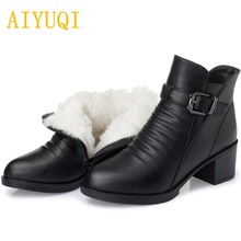 AIYUQI warm winter boots women. 2019 new natural genuine leather female nude boots .wool lining warm snow boots big size  42 43
