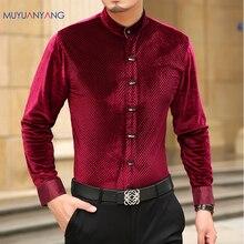 Mu יואן יאנג 2020 סתיו חדש מקרית גברים של ארוך שרוולים חולצה עם באיכות גבוהה חולצות Slim Fit גברים של חולצה 50% הנחה גדול גודל 3XL