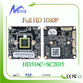 2MP 1080P Full HD High Definition CCTV IP Camera Board Modules DIY your security video surveillance System 3516C Onvif