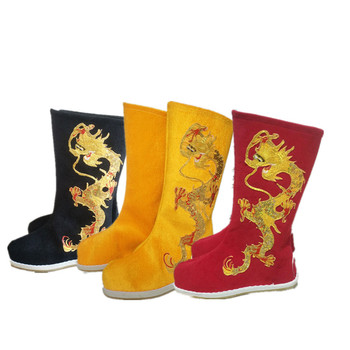 customized ancient chinese dragon emperor boots emperor cosplay qing dynasty boots king boots minister emperor shoes for prince new arrival film performance wear blue embroidered dragon brocade the qing dynasty prince clothes chinese ancient costume male