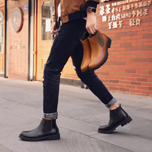 PINSV 2018 Winter Chelsea Boots Men Quality Warm Ankle Boots Mens Plush British Style Men Winter Boots Big Size 38-45