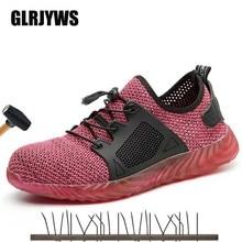 دروبشيبينغ غير قابل للتدمير رايدر أحذية الرجال والنساء الصلب تو أحذية السلامة الهواء ثقب واقية العمل أحذية رياضية تنفس