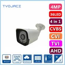 Водостойкая камера аналоговая AHD высокой четкости 1/3 »CMOS 4.0MP AHD/TVI/CVI/CVBS 4IN1 CCTV камера ИК Fiter безопасности Открытый