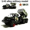 1:43 сплава военная модель, высокая моделирования BM21 град ракеты, металлического литья, игрушечных автомобилей, вытяните назад и музыкальные и мигает, бесплатная доставка
