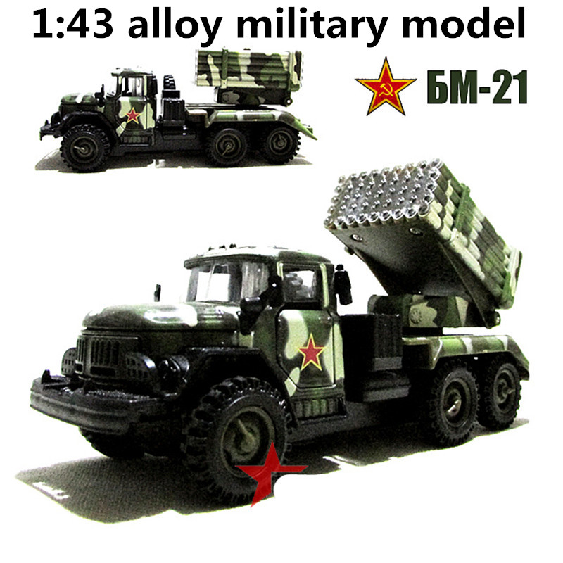 1:43 alloy military model,high simulation BM21 hai...