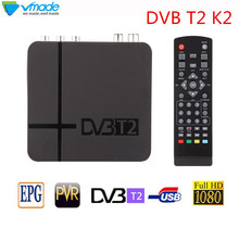 Vmade عالية التلفزيون الرقمي استقبال أرضي DVB T2 K2 دعم يوتيوب FTA H.264 MPEG 2/4 PVR موالف التلفزيون كامل HD 1080P مجموعة صندوق