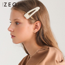 ZEG imitation pearl hairpin wedding hair accessories women's accessories simple hairpin adult hair accessories