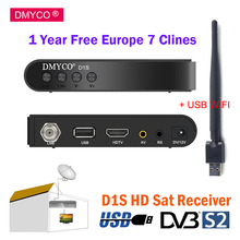 HD Satellite Receiver Full 1080P Clines for 1 year europe spain 7 Clines lnb Satellite TV Receiver D1S DVB-S2 Digital TV Decoder