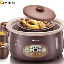 Китай, Гуандун медведь DDZ-A25Z1 Электрический электрическая плита чашка для заварки керамика фиолетовый; песок с керамическим вкладышем на 1 чашку 3 желчь 2.5L