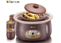 china guangdong Bear DDZ-A25Z1 electric cooker electric stew cup ceramics Purple sand ceramic liner 1 cup 3 bile 2.5L