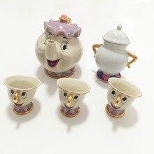 [1 Topf + 3 Tassen + 1 Zuckerdose] Cartoon Schönheit Und Das Biest Teekanne Tasse Mrs Potts Chip Tee Tasse