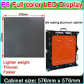 P6 Outdoor full color LED display, Die-cast cabinet 576*576mm rental led display,