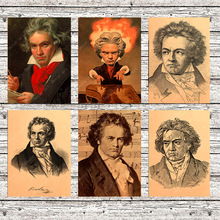 Alemán músico Beethoven lienzo pintura cuadros de pared Vintage cartel de papel Kraft recubierto pegatinas de pared de decoración del hogar regalo