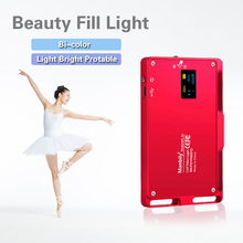 все цены на Manbily MFL-03 Mini Camera Light 3500-5700K  96 Pcs LED Bi-Color Fill Lighting Lamp for Photography Video Makeup Live Broadcast онлайн
