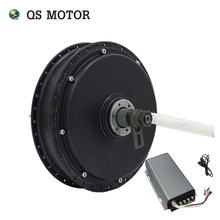 100KPH QS Motor Bicycle Spoke hub motor 3000W 205 50H V3 Type with SVMC72150 controller