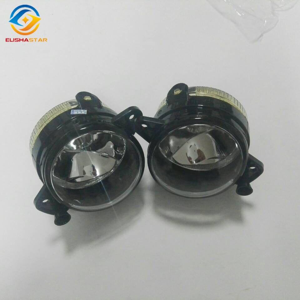 ELISHASTAR новые оригинальные Противотуманные фары Противотуманные лампы без лампы для Fabia 5JD 941 699 5JD 941 700 5JD941699