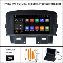 Quad Core Android 7.1 CAR DVD Player for CHEVROLET CRUZE 2008-2011 AUTO RADIO STEREO+ 1024X600 HD SCREEN WIFI+16GB flash