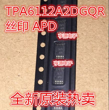 TPA6112A2 TPA6112A2DGQR APD MSOP-8(China)