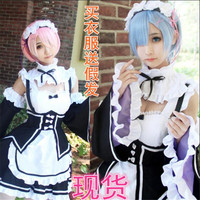 Anime Re Life In A Different World From Zero Ram Rem Cosplay Costume Women Maid Dress