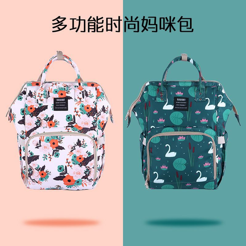 2019 Diaper Bags Mummy Maternity Nappy Bag Large Capacity Nappy Bag Travel Backpack Nursing Bag For Baby Care Women Mom Unicorn