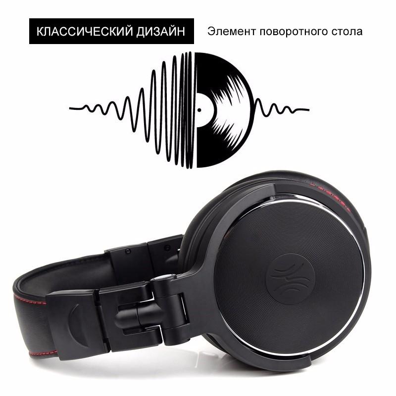 Wired Headphones For DJ Studio (8)