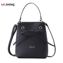 YIZHONG Fashion Women Handbag Large Capacity Shoulder Bag Leather Women's Crossbody Messenger Bags Ladies Purse Female Tote Bag 3 sets handbag women composite bag female large capacity tote messenger bag fashion shoulder crossbody bag small purse card bags