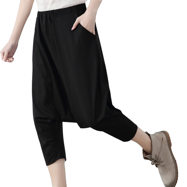 231bdc63f7 Spring Summer High Waist Drop Crotch Trousers Loose Casual Cross Pants  Ankle Length Harem Pants Women