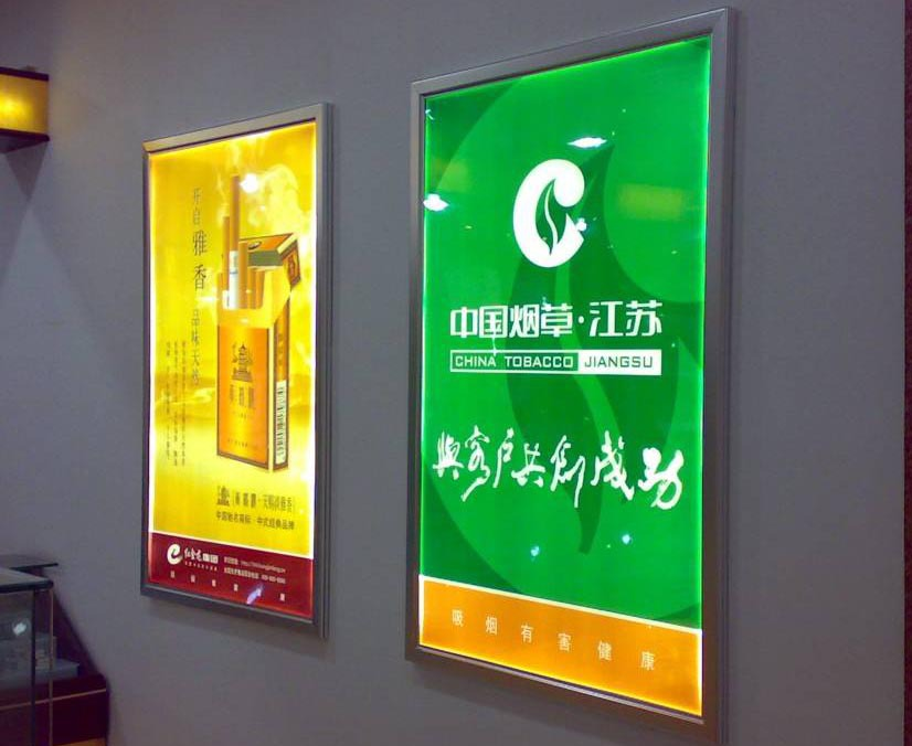 China light advertising Suppliers