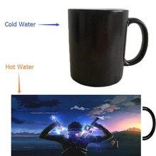 Schwert art online tassen wärme offenbaren kaffeetassen kalten hot sensitive whisky kunst porzellan tee