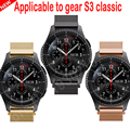 2017 de alta calidad de smart watch correa de metal magnético liberación milanés banda de acero inoxidable para samsung gear s3 clásico s3