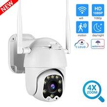IP Camera Outdoor WiFi 2MP 1080P Wireless PTZ Speed Dome CCTV IR Onvif ip Cam Wi-Fi Camera IpCam Camara Security Surveillance