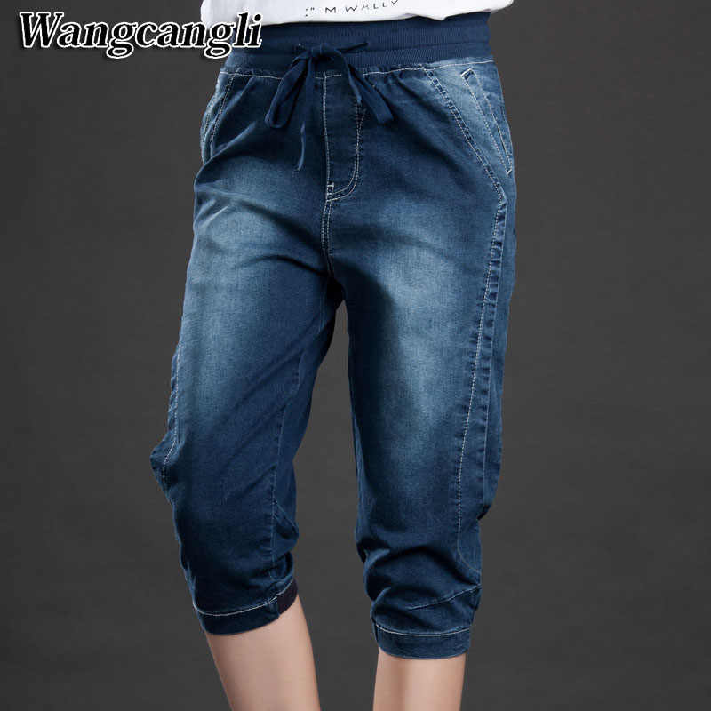 f07b31a08b2a0 2017 new XL-5XL Summer Large Size Jeans Woman Drawstring Elastic Slim Seven  Points Pants