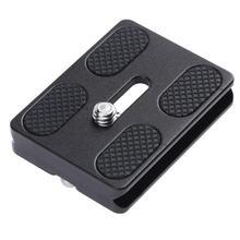 ALLOYSEED, универсальная PU-50, металлическая БЫСТРОРАЗЪЕМНАЯ пластина, адаптер для штатива камеры, Монтажная пластина для Benro Arca, швейцарская головка для штатива