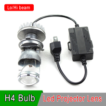Новые 35 Вт H4 LED объектив проектора Лампа hi/Lo луч Автомобиль Мотоцикл фар с водонепроницаемым корпусом 12 В/24 В стайлинга автомобилей