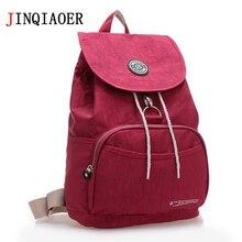 Jinqiaoer бренд нейлоновый рюкзак Водонепроницаемый Женщины Рюкзак Шнурок Строка рюкзак студентка школьная сумка для ноутбука Mochilas