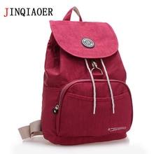 New 2017 Women Backpack Waterproof Nylon 6 Colors Lady Women's Backpacks Female Casual Travel bag Bags mochila feminina