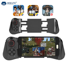 Mocute 058 Wireless Gamepad Bluetooth V3.0 Android Joystick VR Telescopic Controller Gaming For Phone PUBG Mobile Joypad
